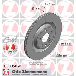 Тормозной диск (Zimmermann) 100335820
