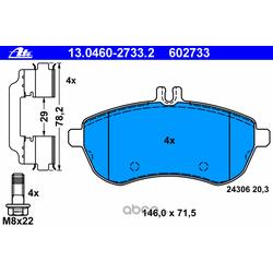Комплект тормозных колодок, дисковый тормоз (Ate) 13046027332
