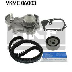 Ремкомплект ГРМ с водяным насосом (Skf) VKMC06003