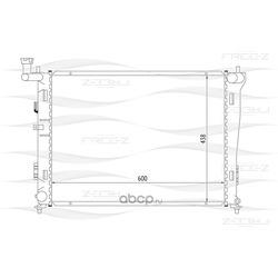 Радиатор (FREE-Z) KK0220