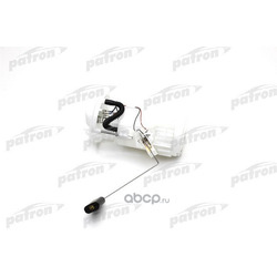 Насос топливный электрический (модуль) (PATRON) PFP256