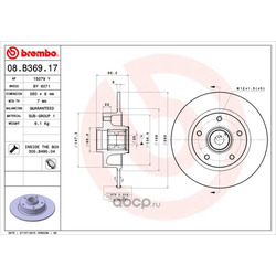 Тормозной диск (Brembo) 08B36917