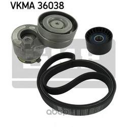 Поликлиновой ременный комплект (Skf) VKMA36038