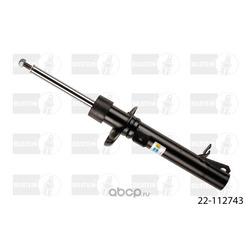 """Амортизатор подвески газовый, передний левый """"B4 (Bilstein) 22112743"""