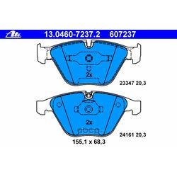Комплект тормозных колодок, дисковый тормоз (Ate) 13046072372