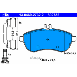 Комплект тормозных колодок, дисковый тормоз (Ate) 13046027322