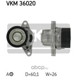 Натяжной ролик, поликлиновой ремень (Skf) VKM36020