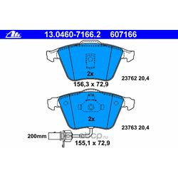 Колодки тормозные дисковые, комплект (Ate) 13046071662