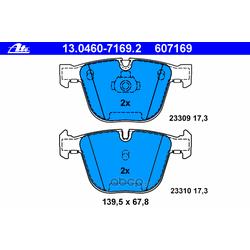 Комплект тормозных колодок, дисковый тормоз (Ate) 13046071692