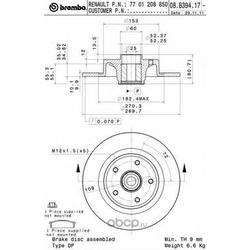 Тормозной диск (Brembo) 08B39417