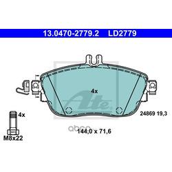 Комплект тормозных колодок, дисковый тормоз (Ate) 13047027792