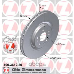 """Диск тормозной вентилируемый, """"Coat Z (Zimmermann) 400361220"""