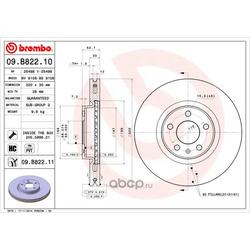 Тормозной диск (Brembo) 09B82211