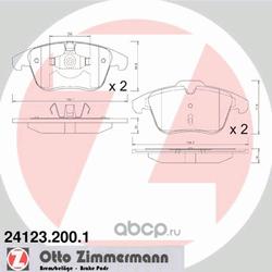 Колодки тормозные дисковые, комплект (Zimmermann) 241232001