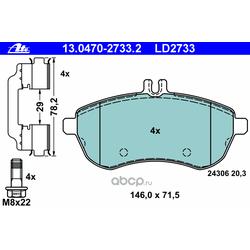 Комплект тормозных колодок, дисковый тормоз (Ate) 13047027332