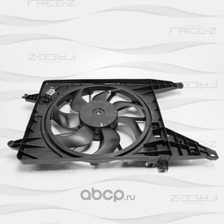 Вентилятор охлаждения двигателя (FREE-Z) KM0168