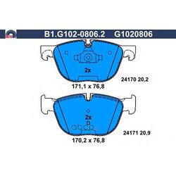 Комплект тормозных колодок (GALFER) B1G10208062