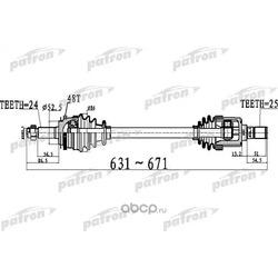 Приводной вал (PATRON) PDS0513