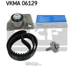 Комплект ремня ГРМ (Skf) VKMA06129