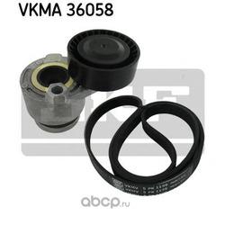 Поликлиновой ременный комплект (Skf) VKMA36058