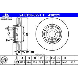 Тормозной диск (Ate) 24013002211