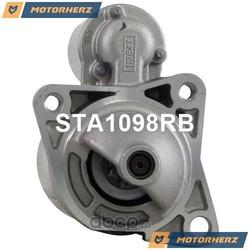 Стартер оригинальный восстановленный (Motorherz) STA1098RB