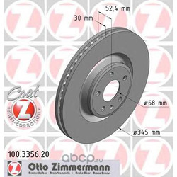 """Диск тормозной вентилируемый, """"Coat Z (Zimmermann) 100335620"""
