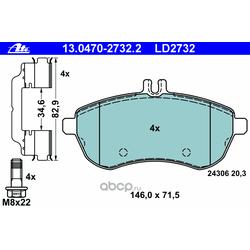 Комплект тормозных колодок, дисковый тормоз (Ate) 13047027322