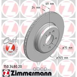"""Диск тормозной вентилируемый, """"Coat Z (Zimmermann) 150348020"""