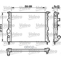 Радиатор, охлаждение двигателя (Valeo) 732389