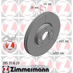 """Диск тормозной вентилируемый, """"Coat Z (Zimmermann) 285351620"""