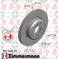 """Диск тормозной вентилируемый, """"Coat Z (Zimmermann) 150348220"""