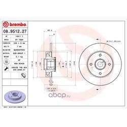 Тормозной диск (Brembo) 08951227