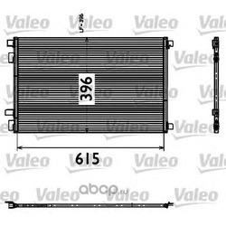 Конденсатор, кондиционер (Valeo) 817608