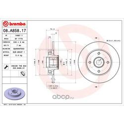 Диск тормозной задний (Brembo) 08A85817
