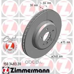 """Диск тормозной вентилируемый, """"Coat Z (Zimmermann) 150348320"""