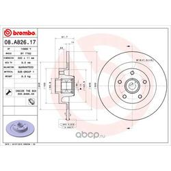 Диск тормозной, комплект с подшипником и кольцом abs (Brembo) 08A82617