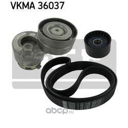 Поликлиновой ременный комплект (Skf) VKMA36037