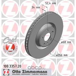 Тормозной диск (Zimmermann) 100335720