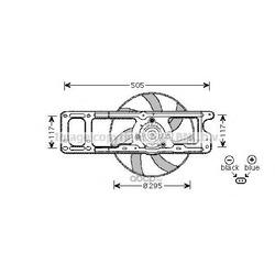Вентилятор, охлаждение двигателя (Ava) RT7537