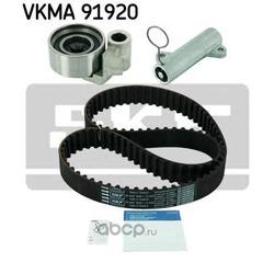 Комплект ремня ГРМ (Skf) VKMA91920