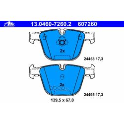 Комплект тормозных колодок, дисковый тормоз (Ate) 13046072602