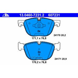 Комплект тормозных колодок, дисковый тормоз (Ate) 13046072312