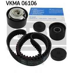 Комплект ремня ГРМ (Skf) VKMA06106