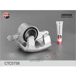 Комплект корпуса скобы тормоза (FENOX) CTC5756