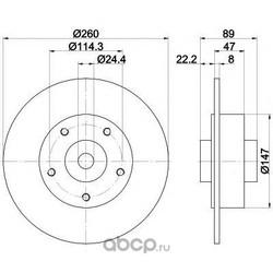 Тормозной диск (Mintex) MDC2374