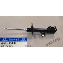Стойка газомасляная KYB (FL) (Hyundai-KIA) 546512S000