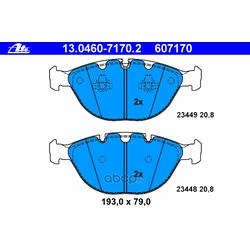 Комплект тормозных колодок, дисковый тормоз (Ate) 13046071702