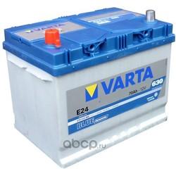 Батарея аккумуляторная 70А/ч 630А 12В прямая полярн. стандартные клеммы (Varta) 570413063