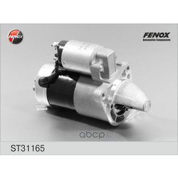 Стартер (FENOX) ST31165